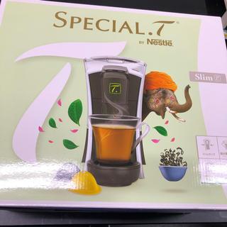 ネスレ(Nestle)のスペシャルT 本体 スリムT シュガーホワイト(茶)