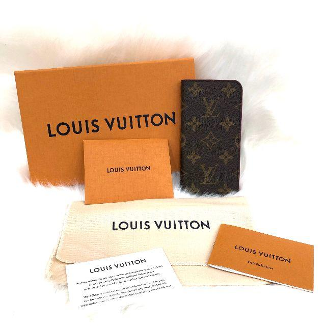 iphone8 ケース guess | LOUIS VUITTON - ヴィトン モノグラム フォリオ ローズ iPhone8 の通販 by ☆Marlo✩'s shop|ルイヴィトンならラクマ