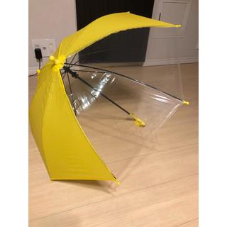 子供用 雨傘(傘)