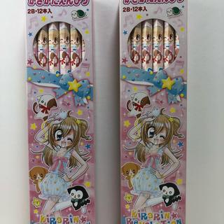 ショウワノート(ショウワノート)のきらりん☆レボリューション かきかた鉛筆2B 24本(鉛筆)