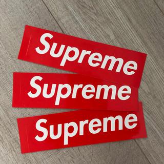 シュプリーム(Supreme)のSupreme boxlogo ステッカーセット(ステッカー)