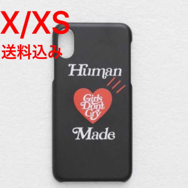 iphone8 ケース 紫 - Supreme - girls don't cry human made iPhoneケース XSの通販 by suprement|シュプリームならラクマ
