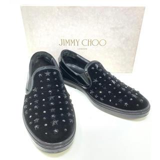 JIMMY CHOO - JIMMY CHOO☆ スリッポン スタッズ ベロア