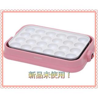 アイリスオーヤマ(アイリスオーヤマ)の新品☆セラミックたこ焼き器 ピンク(たこ焼き機)
