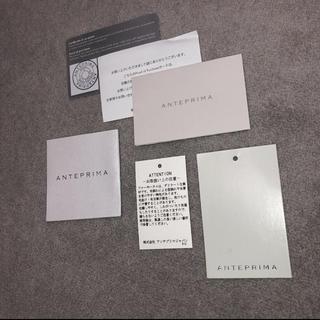 アンテプリマ(ANTEPRIMA)のアンテプリマ ANTEPRIMA ワイヤーバッグ パープル 2WAY(ハンドバッグ)