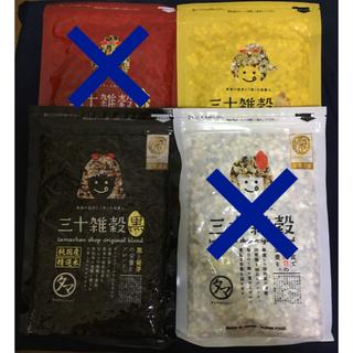 三十穀米 30雑穀米 300g×2袋 国産 タマチャンショップ(米/穀物)