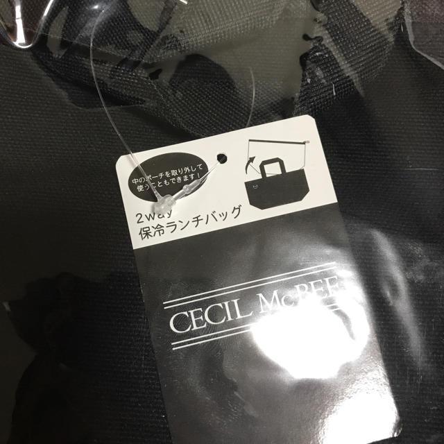 CECIL McBEE(セシルマクビー)のセシル2ウェイ保冷ランチバッグ インテリア/住まい/日用品のキッチン/食器(弁当用品)の商品写真