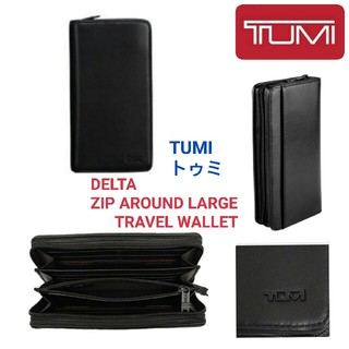 トゥミ(TUMI)のTUMI トゥミ○トラベルウォレット ラウンドジップレザー長財布 黒(旅行用品)