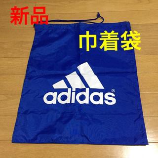 アディダス(adidas)の新品 アディダス ナイロン製 巾着袋 (その他)
