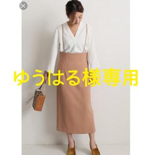 ノーブル(Noble)のNOBLE♡大人気!完売色!ショルダーストラップサロペットスカート(サロペット/オーバーオール)