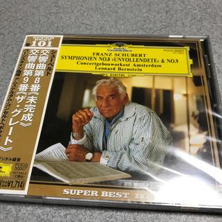 シューベルト:交響曲第8番「未完成」・第9番「ザ・グレート」 バーンスタイン/…(クラシック)