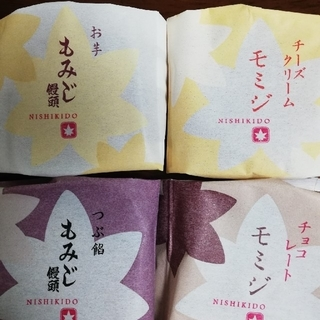 にしき堂もみじ饅頭(菓子/デザート)