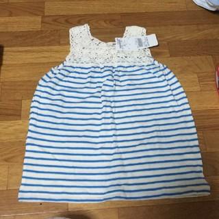 ターカーミニ(t/mini)の【夏】t/mini 90サイズ キャミソール(Tシャツ/カットソー)