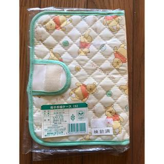 クマノプーサン(くまのプーさん)の新品未使用 プーさん母子手帳ケース(母子手帳ケース)