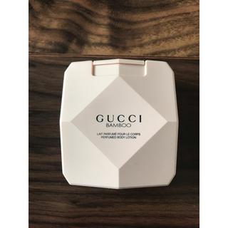 グッチ(Gucci)のグッチ バンブー ボディーローション GUCCI  ローション クリーム (ボディローション/ミルク)