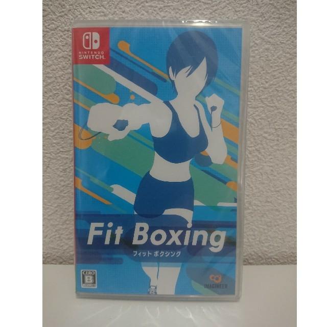 フィット ボクシング 新品・未使用 ニンテンドースイッチ ソフト