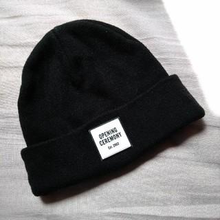 オープニングセレモニー(OPENING CEREMONY)のオープニングセレモニー ビーニー帽(ニット帽/ビーニー)
