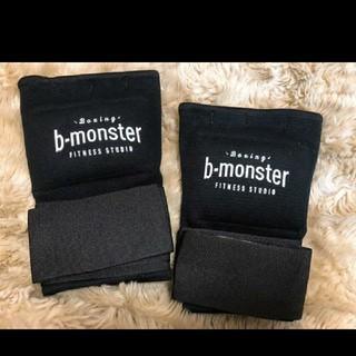 b-monster バンテージ 新品(ボクシング)