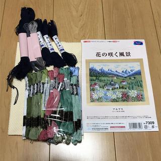 オリンパス(OLYMPUS)の(1種類糸無し) オリムパス 刺繍キット No.7309(生地/糸)