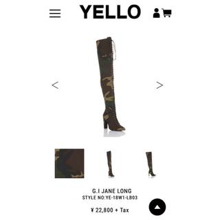 イエローブーツ(Yellow boots)のYELLO I.G JANE LONG(ブーツ)