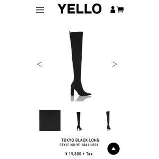 イエローブーツ(Yellow boots)のYELLO TOKYO BLACK(ブーツ)
