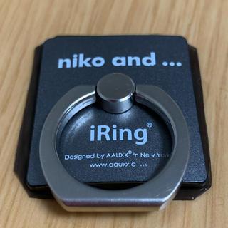 ニコアンド(niko and...)のiRing(Niko and…)(その他)