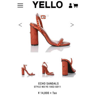 イエローブーツ(Yellow boots)のYELLO ECHO SANDALS(サンダル)