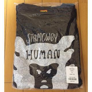 サンダイメジェイソウルブラザーズ(三代目 J Soul Brothers)のHUMAN MADE®︎×HONEST BOY(Tシャツ/カットソー(半袖/袖なし))