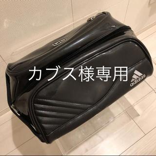 アディダス(adidas)のカブス様専用 アディダス ゴルフシューズケース エナメル メンズ(シューズ)