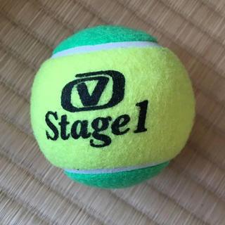 すみ様専用○テニスボール (ボール)