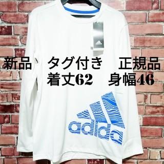 アディダス(adidas)の新品 adidas 長袖Tシャツ WHITE(Tシャツ/カットソー(七分/長袖))
