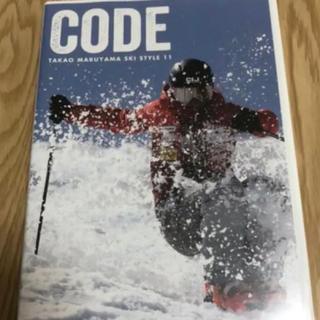 丸山 貴雄  DVD(その他)