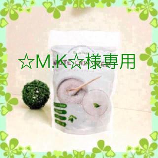 ☆M.K☆様専用 チアシード2袋(ダイエット食品)