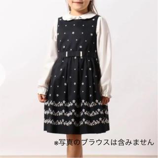 55726f73a7ab0 2ページ目 - kumikyoku(組曲) 子供 ドレス フォーマル(女の子)の通販 ...