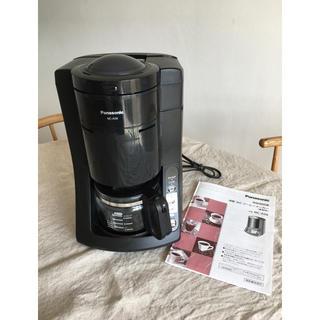 パナソニック(Panasonic)の全自動 ミル洗浄 Panasonic コーヒーメーカー NC-A56(コーヒーメーカー)