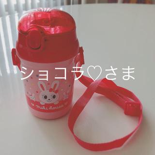 ミキハウス(mikihouse)の水筒&水着(水筒)