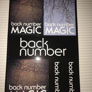 バックナンバー(BACK NUMBER)のback number MAGIC ステッカー(ポップス/ロック(邦楽))
