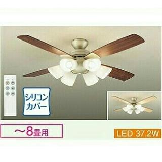 シャンデリア6灯 LED シーリングファン リモコン付き シーリングライト(天井照明)