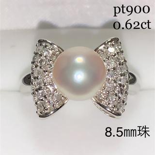 タサキ(TASAKI)のpt900アコヤパールダイヤモンドリボンリング12.5号 8.5㎜珠0.62ct(リング(指輪))