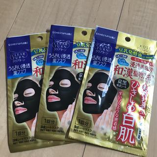 コーセーコスメポート(KOSE COSMEPORT)の【新品】クリアターン  黒マスク(パック/フェイスマスク)
