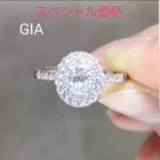 GIA♡オーダーメイドオーバルカットダイヤモンドリング(リング(指輪))