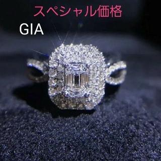 GIA♡オーダーメイドプリンセスカットダイヤモンドリング(リング(指輪))