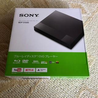 ソニー(SONY)のソニー ブルーレイプレーヤー DVDプレーヤー BDP-S1500 新品(ブルーレイプレイヤー)