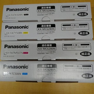 パナソニック(Panasonic)のパナソニック インクカートリッジ4色セット(オフィス用品一般)