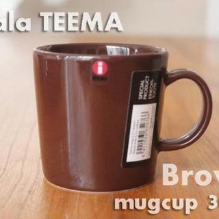 イッタラ(iittala)のイッタラ/ティーマ /ブラウン/マグカップ/300ml/廃盤(グラス/カップ)
