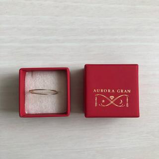 オーロラグラン(AURORA GRAN)のAURORA GRAN オーロラグラン 10K ツインリング(リング(指輪))