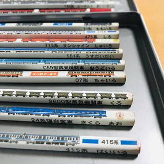 ミツビシエンピツ(三菱鉛筆)の電車 色鉛筆  JR九州 18色(電車のおもちゃ/車)