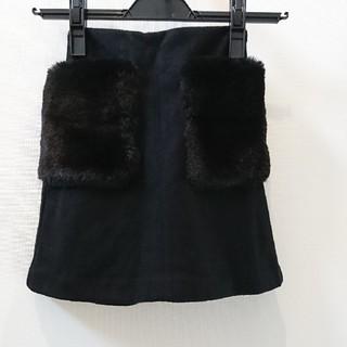 ジーユー(GU)のファーポケット付きスカート(スカート)