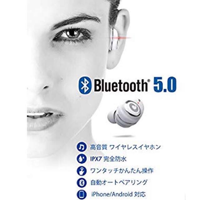 ワイヤレスイヤホン Bluetooth の通販 by こけしのみせ|ラクマ