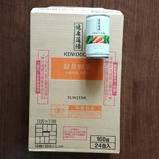 サンスター(SUNSTAR)のサンスター   健康道場(青汁/ケール加工食品)